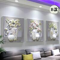 沙发背景墙装饰画客厅三联画无框挂画房间装饰品壁画3D立体浮雕画 现货:70*70cm*3片 25mm厚板+35mm