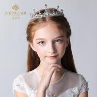 儿童皇冠头饰公主发饰女孩水钻生日发箍头饰