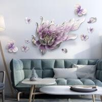 客厅壁挂北欧风格立体浮雕装饰画卧室床头墙饰玄关电视背景墙壁饰