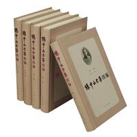 孙中山全集续编(全5册)