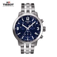 天梭(TISSOT)手表PRC200石英男表T055.417.11.047.00