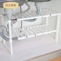 厨房下水槽置物架 橱柜收纳架 不锈钢管+可伸缩多用途储物架子SN2386 (1个水槽架)适用于各种下水槽
