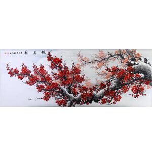中国美协会员,中国书协会员 侯桂峰(报春图)12