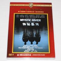 正版 神秘悬河 DVD9 华纳90周年典藏纪念版 两项奥斯卡获奖影片