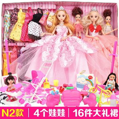 巴比洋娃娃套装大礼盒女孩公主别墅城堡换装婚纱衣服布儿童玩具