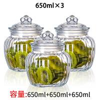 玻璃瓶子密封罐带盖泡酒腌菜泡菜坛子家用五谷杂粮储物罐大号罐子