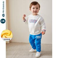 【4折价:80】迷你巴拉巴拉婴儿套装男宝宝2020春装新款加绒运动休闲两件套童装