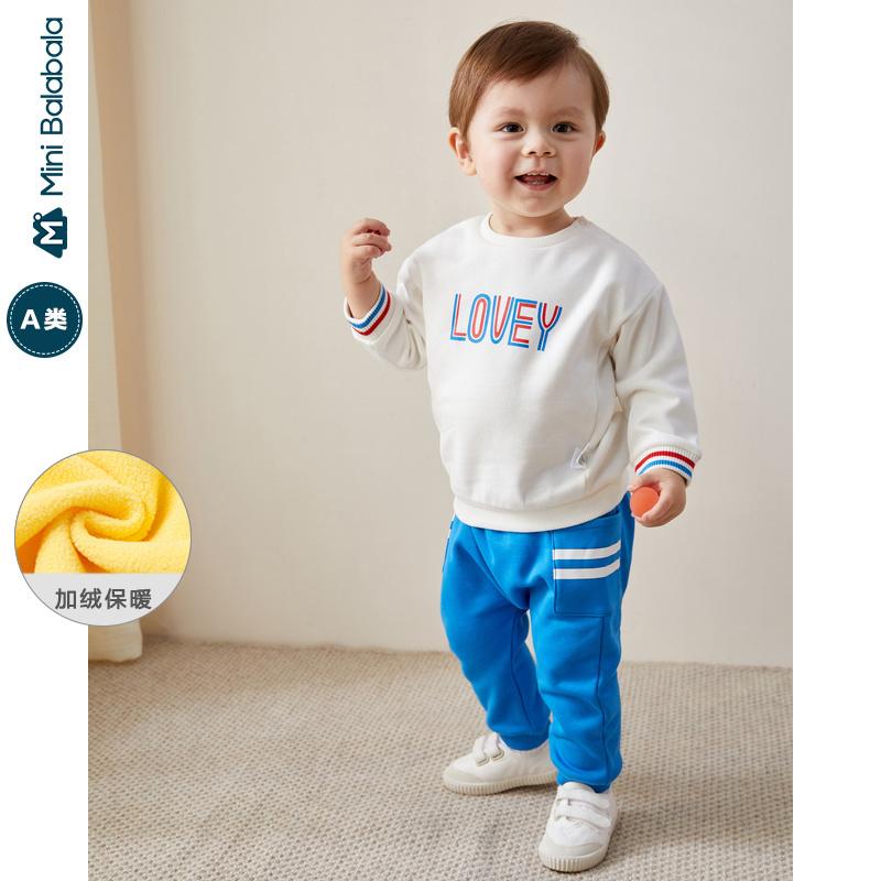 【618年中庆 2件3折价:60】迷你巴拉巴拉婴儿套装男宝宝2020春装新款加绒运动休闲两件套童装
