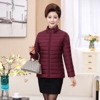 妈妈冬装棉衣短款女40-50岁中老年冬季女装棉袄中年外套