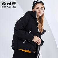 波司登冬装运动羽绒服女2018新款女士短款时尚宽松外套