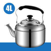 不锈钢加厚水壶烧水壶家用煤气大容量鸣笛天燃气电磁炉通用6L