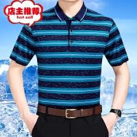 中年男装短袖t恤修身夏季男式丝光棉体恤衫条纹爸爸薄上衣半袖潮
