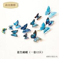 创意房间卧室家居墙面装饰品个性墙上挂件复古照片背景墙门上挂饰SN3955 蓝色蝴蝶(一套12只)