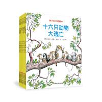 迪士尼大师绘本系列(全六册)