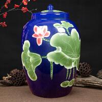 陶瓷米缸米桶水缸面缸油缸酒坛家用30斤50/100斤厨房储物罐