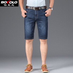 伯克龙 牛仔裤男士夏季轻薄透气款 男装青中年商务休闲裤 直筒中腰微修身长裤子J811