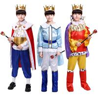王子服装 儿童万圣节男童衣服国王cosplay装扮演出服表演化妆服装