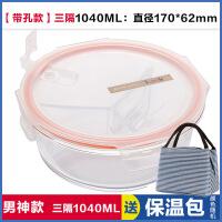 1升带3分隔玻璃饭盒微波炉带隔层保鲜盒2分格便当密封碗