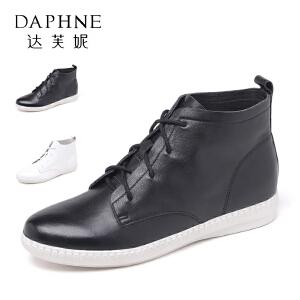 Daphne/达芙妮时尚休闲平底系带真皮短靴低跟高帮女鞋