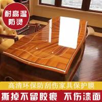家具贴膜透明膜大理石木桌面办公桌保护膜烤漆茶几餐桌自粘贴纸 高清透明硅胶亮光