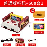 小霸王游戏机D99家用4K高清电视电玩8位FC老式插黄卡双人手柄对打怀旧红白机