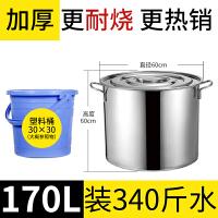 汤桶汤锅不锈钢锅卤肉锅水桶油桶不锈钢商用带盖加厚大容量圆桶米