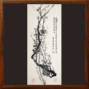 《梅》毛义侠 中国书法大学教授 世界艺术家资格审查委员会副主席R3112