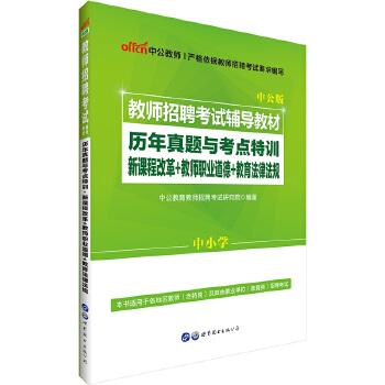 20新课改历年真题(pdf+txt+epub+azw3+mobi电子书在线阅读下载)
