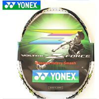 YONEX尤尼克斯 YY羽毛球拍VTZF 羽毛球拍送BG95线拍头加新进攻拍