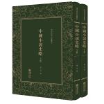中国小说史略――清末民初文献丛刊
