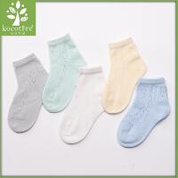儿童袜子男童女童短袜宝宝袜子中大童3-5-7-9岁无骨袜