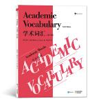 学术词汇:学术用词(第六版)