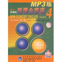 新概念英�Z(4)(英音版)(MP3)