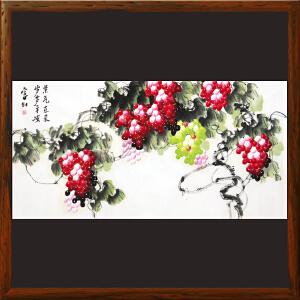《紫气东来岁岁平安》王富财 书画家协会理事 江西美协会员R3560