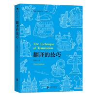 翻译的技巧 钱歌川 技巧指南 可搭配翻译的基本知识 英语翻译知识入门书籍 汉译英教材四六级基础教程