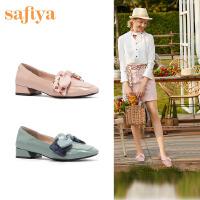 【减后价:229元】Safiya/索菲娅春季专柜同款女鞋蝴蝶结小香风浅口单鞋SF01111035