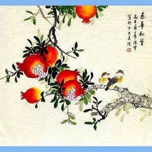 北京美协会员,北京市著名工笔画画家凌雪(春华秋实)