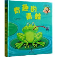 动物捉迷藏-有趣的青蛙(乐乐趣童书:卡通立体场景和中英文双语儿歌完美结合,让孩子爱不释手!)