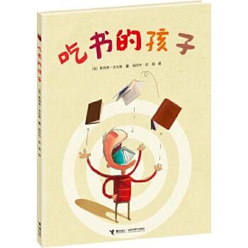 """吃书的孩子 荣获爱尔兰图书奖,爱尔兰百事图儿童图书奖优秀作品,英国理察和朱迪读书俱乐部年度推荐。英国10大图画书作家、""""色彩诗人""""奥利弗·杰夫斯打造的英伦风幽默图画书,方卫平老师、周亚君老师撰写评论,3—6岁适读"""