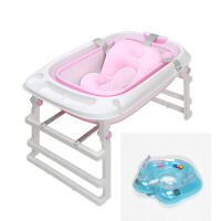 抖音同款儿童折叠浴桶婴儿大号宝宝洗澡桶小孩可坐躺沐浴盆泡澡桶 +泳圈+浴垫