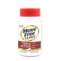 保税区发货(20年4月) Schiff Move Free Ultra维骨力白金版氨基葡萄糖软骨胶原 30粒 包邮包税