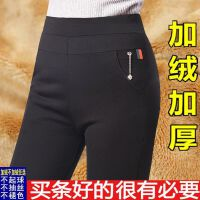 春季裤子女弹力高腰外穿打底裤女士胖mm大码铅笔裤黑色女裤