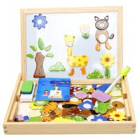 男孩女孩宝宝积木益智玩具1-2-3-6-4岁儿童磁性拼拼乐拼图