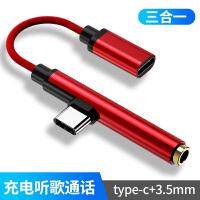 type-c�D接�^小米6耳�C�D�Q器usb�A��p20pro充��歌mix2s3.5mm耳�Cnote3二 TYPE-C to