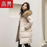 女装秋冬羽绒服女中长款学生韩版女装冬季外套女秋季