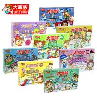 大富翁 强手游戏棋Q版中国世界之旅铜牌儿童益智亲子玩具