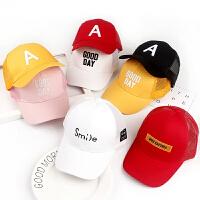 儿童帽子鸭舌帽棒球帽太阳帽宝宝遮阳帽网帽薄款男孩女孩
