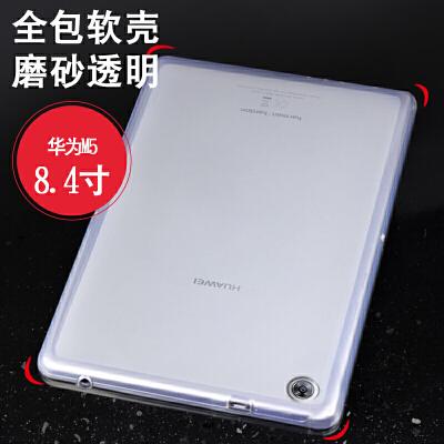华为M5平板电脑保护套壳8.4英寸SHT-W09/AL09电脑支撑防摔硅胶套 +钢化膜