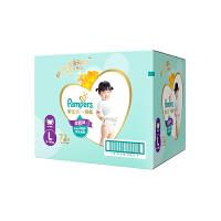 【官方授权】帮宝适一级帮拉拉裤L72片/箱 大码 裤型空气纸尿裤婴儿尿不湿