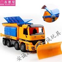 男孩号惯性工程车翻斗车儿童玩具卡车搅拌车铲车回力汽车模型